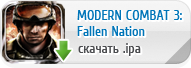 Modern Combat 3: Fallen Nation для iPhone, iPod Touch и iPad скачать бесплатно