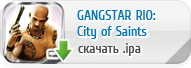 Gangstar Rio: City of Saints для iPhone, iPod Touch и iPad скачать бесплатно