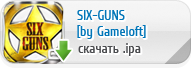 Six-Guns ��� iPhone, iPod Touch � iPad ������� ���������
