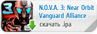 N.O.V.A. 3 - Near Orbit Vanguard Alliance ��� iPhone, iPod Touch � iPad ������� ���������