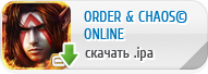Order & Chaos� Online ��� iPhone, iPod Touch ������� ���������