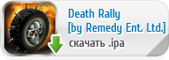 Death Rally ��� iPhone, iPod Touch � iPad ������� ���������