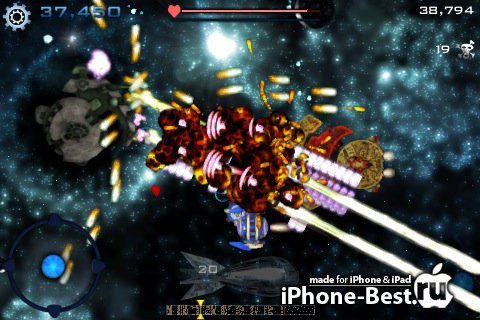 Gods Of Nibiru [1.0] [ipa/iPhone/iPod Touch/iPad]