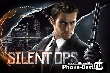 Silent Ops [1.0.0] [ipa/iPhone/iPod Touch/iPad]