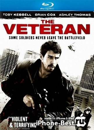 Ветеран / The Veteran [2011/ HDRip/ iPhone/iPod/iPhone 4/iPad]