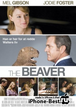 Бобер / The Beaver [2011/ TS / iPhone/iPod/iPhone 4/iPad]