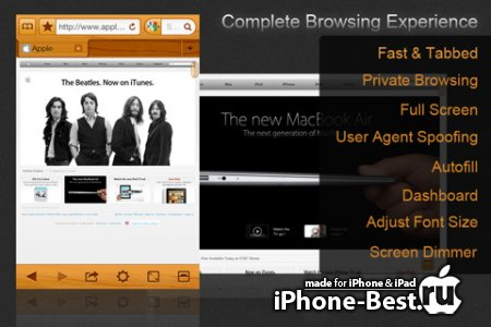 Mercury Web Browser Pro [5.3] [ipa/iPhone/iPod Touch/iPad]