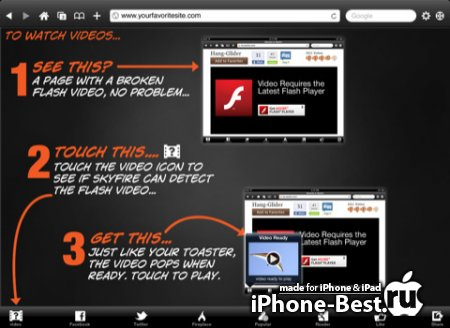 Skyfire Web Browser [4.0.5] [ipa/iPhone/iPod Touch]