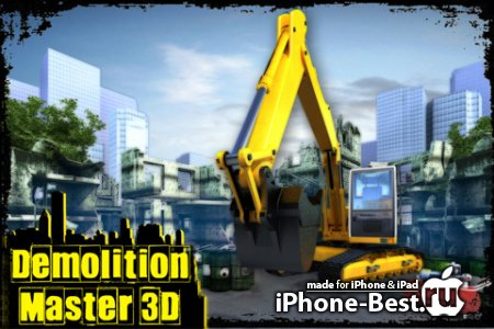 Demolition Master 3D! [1.4] [ipa/iPhone/iPod Touch]