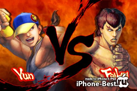 STREET FIGHTER IV Volt [1.04.00] [ipa/iPhone/iPod Touch]