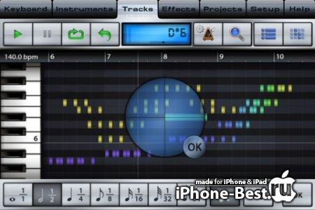 Music Studio [2.4.1] [ipa/iPhone/iPod Touch/iPad]