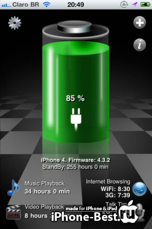 Battery HD+ Pro [2.19] [ipa/iPhone/iPod Touch/iPad]