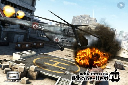 Modern Combat 3: Fallen Nation [1.4.0] [ipa/iPhone/iPod Touch/iPad]