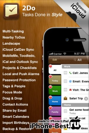 2Do: Tasks Done in Style [2.7.1] [ipa/iPhone/iPod Touch/iPad]