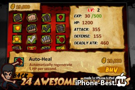 KungFu Warrior [1.3.2] [ipa/iPhone/iPod Touch]