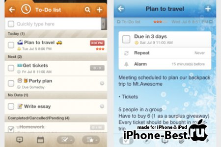 Awesome Note (+To-do/Diary) [6.20] [ipa/iPhone/iPod Touch]