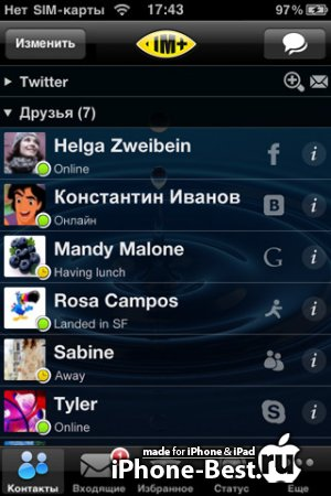 IM+ Pro [7.9.1] [ipa/iPhone/iPod Touch/iPad]