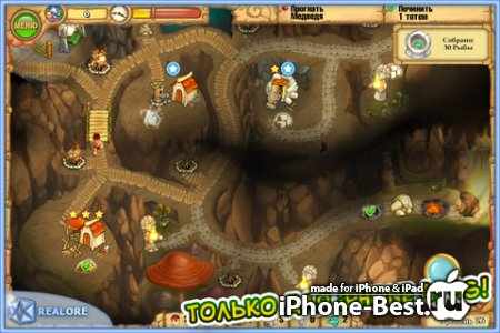 Island Tribe 2 [1.05] [ipa/iPhone/iPod touch]