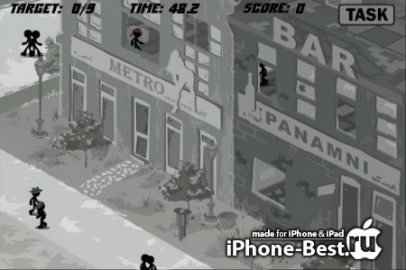 Hired Gun [1.8.3] [ipa/iPhone/iPod Touch]