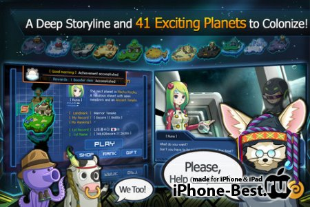 Space Frontier [1.0.0] [ipa/iPhone/iPod Touch/iPad]