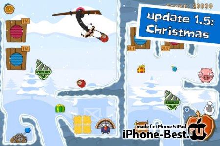 Скачать бесплатно игру на айфон 5