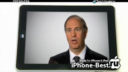 iГений: Как Стив Джобс изменил мир / iGenius: How Steve Jobs Changed the World [2011/DVB/iPhone/iPod Touch/iPad]