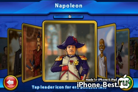 Civilization Revolution [1.7.3] [ipa/iPhone/iPod Touch]