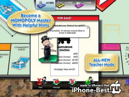 MONOPOLY HD [1.0.6] [ipa/iPad]