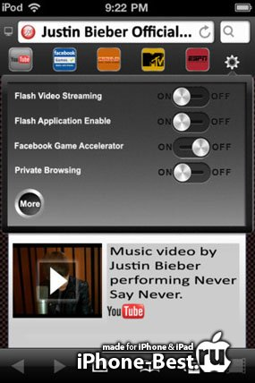 Flash Video Exposer [3.3.5] [ipa/iPhone/iPod Touch]