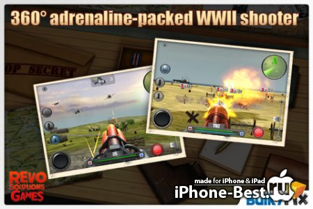 Artillery Brigade [3.1] [ipa/iPhone/iPod Touch/iPad]