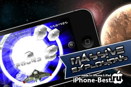 Asteroid 2012 3D [1.2.9] [ipa/iPhone/iPod Touch/iPad]