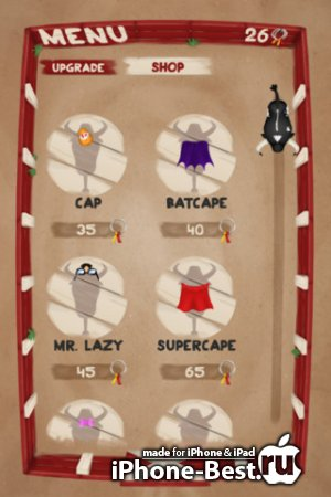 Bull Mouse [1.1.2] [ipa/iPhone/iPod Touch/iPad]