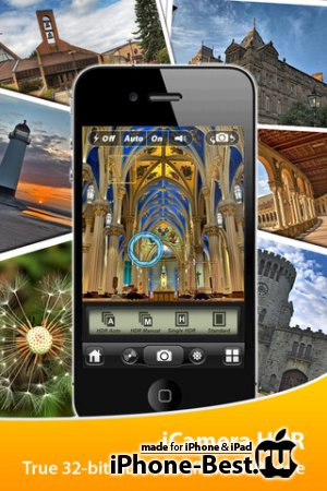 iCamera HDR: All-in-One [2.3.9] [ipa/iPhone/iPod Touch]
