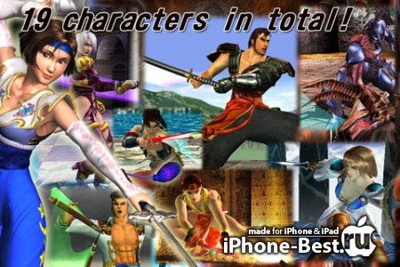 SOULCALIBUR [1.1.2] [ipa/iPhone/iPod Touch/iPad]
