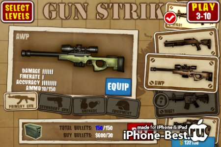 Gun Strike [1.0.4] [ipa/iPhone/iPod Touch]