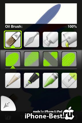 ArtRage for iPhone [1.0.1] [ipa/iPhone/iPod Touch]