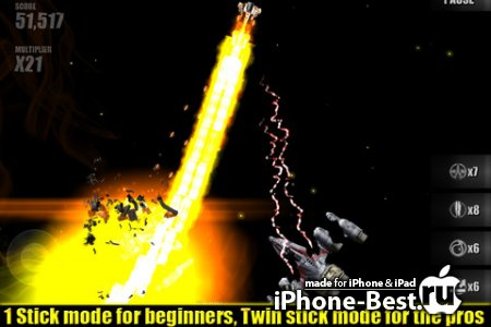 Beat Hazard Ultra [1.4] [ipa/iPhone/iPod Touch/iPad]