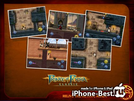 Prince of Persia Classic [2.0.1] [ipa/iPhone/iPod Touch]