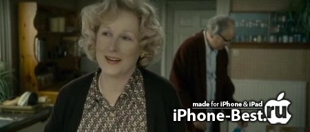 Железная леди / The Iron Lady  [2012/DVDScr/iPhone/iPod Touch/iPad]