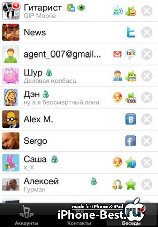 QIP Mobile Messenger [0110] [RUS] [ipa/iPhone/iPod Touch/iPad]