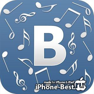Программы чтобы музыку вконтакте на айфон