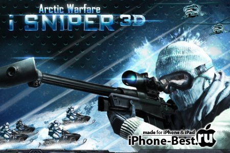 iSniper 3D Arctic Warfare [1.0.6] [ipa/iPhone/iPod Touch/iPad]