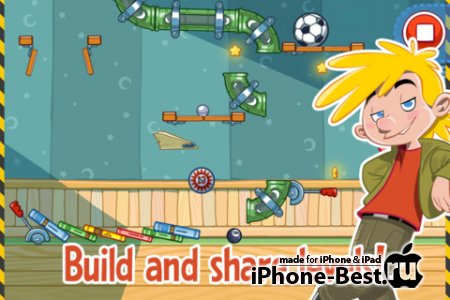 Amazing Alex [1.0.1] [ipa/iPhone/iPod Touch]