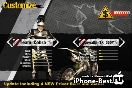 Red Bull X-Fighters 2012 [1.0.3] [ipa/iPhone/iPod Touch/iPad]