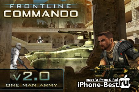 Frontline Commando [2.1.1] [ipa/iPhone/iPod Touch/iPad]