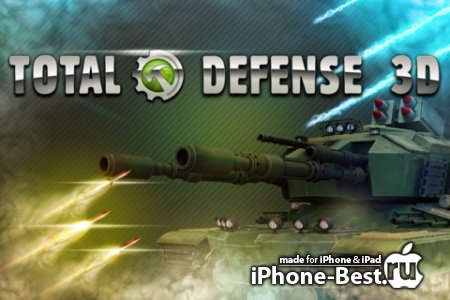 Total Defense 3D for iPhone [1.7.2] [ipa/iPhone/iPod Touch]