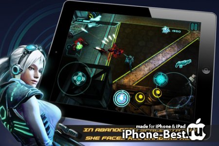 Space Hunter Sandra [1.0] [ipa/iPhone/iPod Touch/iPad]