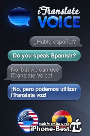 iTranslate Voice [2.0] [ipa/iPhone/iPod Touch]