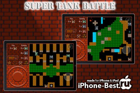 Super Tank Battle [1.03] [ipa/iPhone/iPod Touch/iPad]