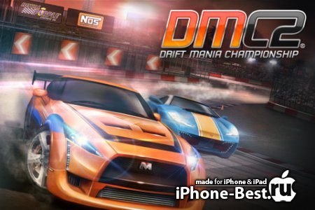 DRIFT MANIA CHAMPIONSHIP 2 [1.31] [ipa/iPhone/iPod Touch/iPad]